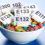 Aditivul alimentar care poate provoca probleme ale tractului gastrointestinal